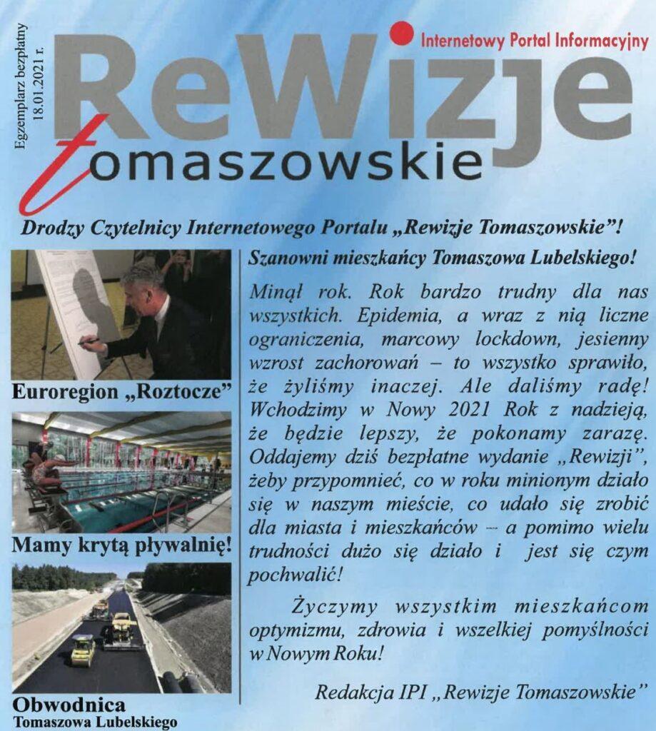 """Euroregion Roztocze w najnowszych """"ReWizjach Tomaszowskich""""!"""
