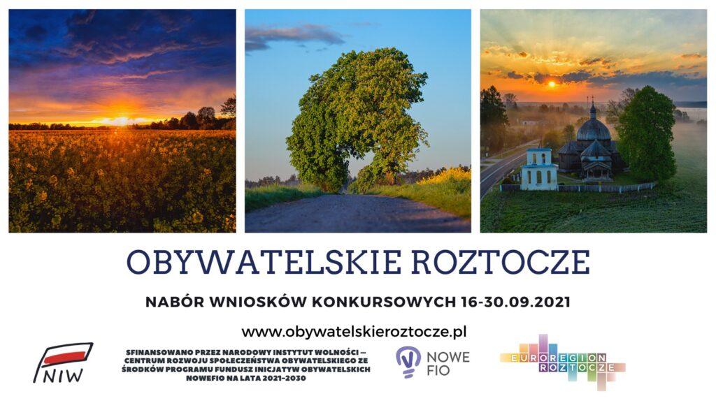 """Trwa nabór wniosków w projekcie """"Obywatelskie Roztocze""""!"""